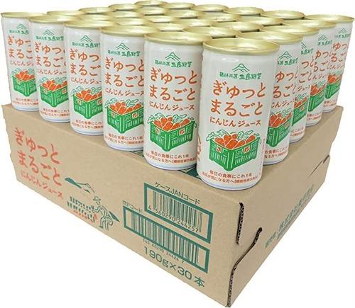 箱根西麓 三島野菜 ぎゅっとまるごとにんじんジュース (190gx30缶)