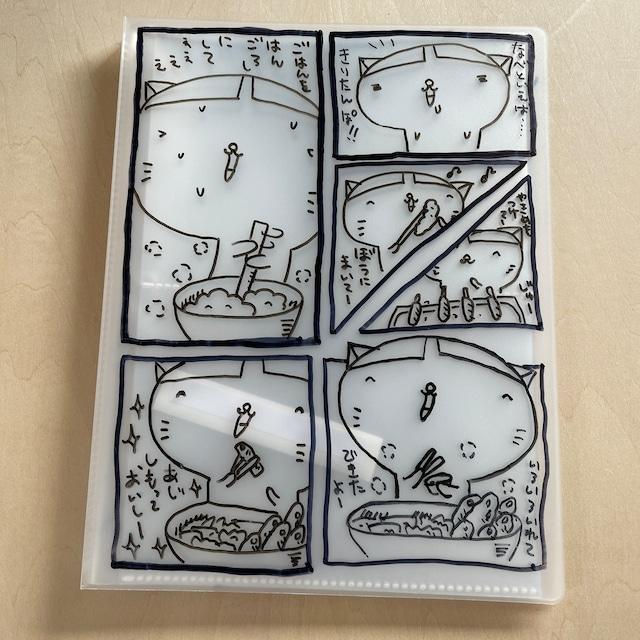 きりたんぽの作り方ファイル〜差し込みタイプ(2L判・ポストカードサイズ)