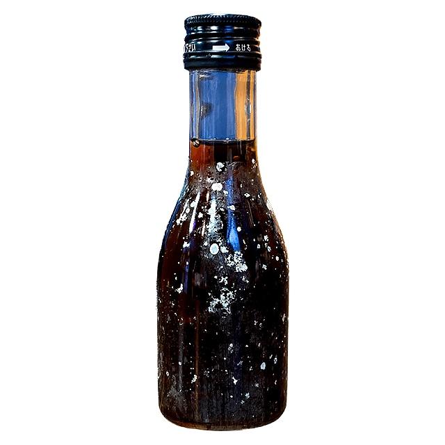 海底熟成酒VOYAGE【直実 秘蔵酒 1964年物】