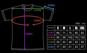 セガ・ハード・ガールズ x ドリームキャスト Tシャツ -ブラウン- / GAMES GLORIOUS