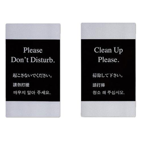 マグネットDDカード(両面刷) MDD-1