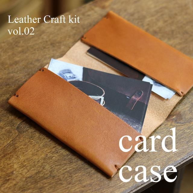 HAND MADE KIT Vol.2 カードケース