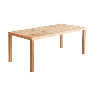又幸 ミーティングテーブル
