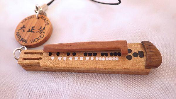 大正琴 木製和楽器ストラップ