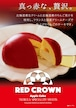 鶴雅スイーツ レッドクラウン りんごのチーズケーキ