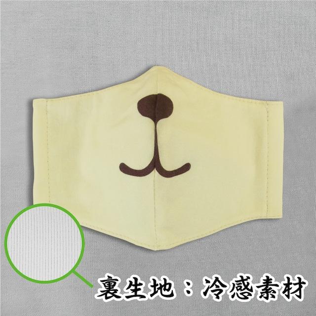 【冷感素材使用/受注販売】犬-2 動物マスク