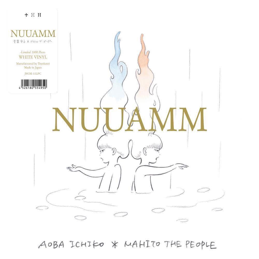 NUUAMM - NUUAMM (LTD. White LP)