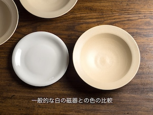 パスタ皿 白マット釉(リムプレート・深皿・浅鉢)/鈴木美佳子