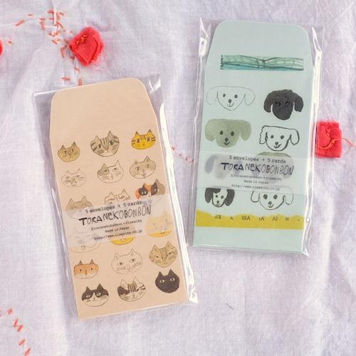 【トラネコボンボン 】ぽち袋+カードセット M