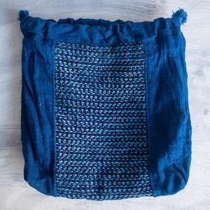 青い巾着袋