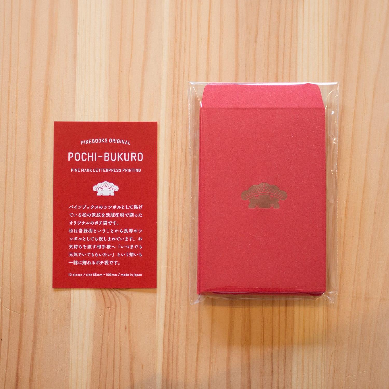 松の家紋のポチ袋