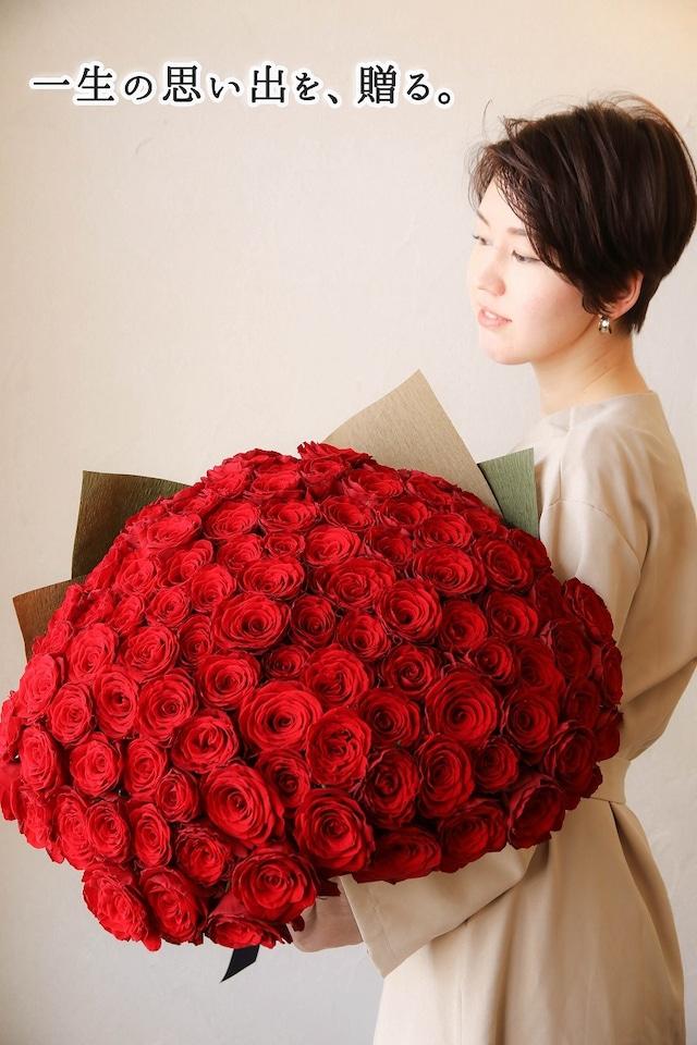 【1日1束限定・PREMIUM】 100本のバラの花束(RED)