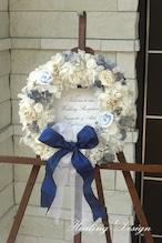 フラワーリース(ホワイトアジサイ&ブルーローズ)メッセージ入 結婚祝 結婚記念日 ウェディングギフト ウェディングリース