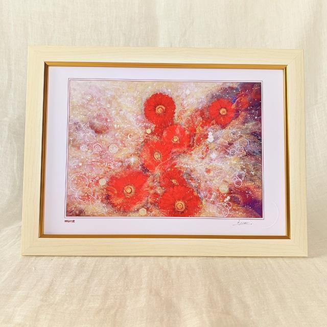風水画 ヒーリングアート ガーベラの花 絵画 「Sun Flower」A4額