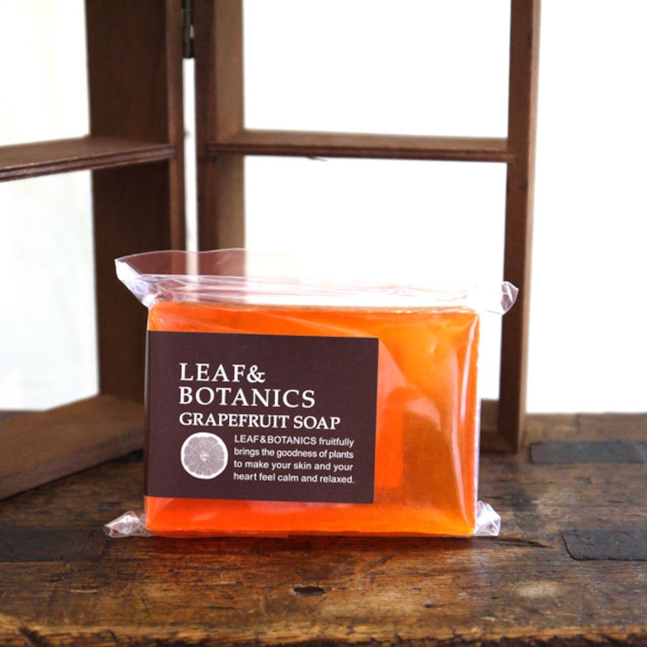 <松山油脂 LEAF&BOTANICS>マザーソープ グレープフルーツ