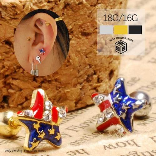 ボディピアス 16G 18G 星 アメリカン POP 軟骨ピアス 耳たぶ 兼用 TPB072