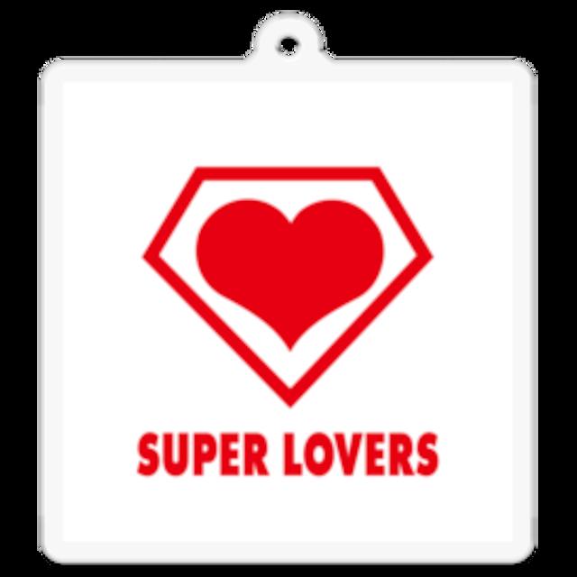 SUPER LOVERS logo/スーパーラヴァーズキーホルダー