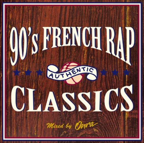 【CD】Onra - 90's French Rap Classics