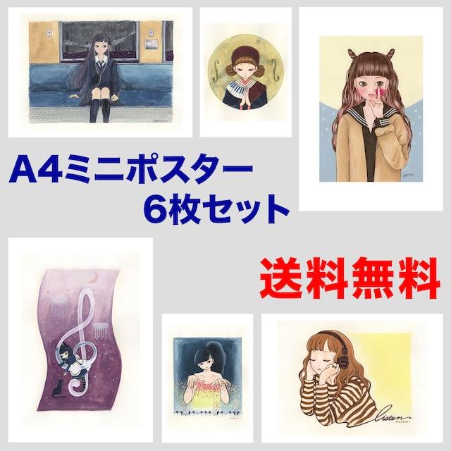 MIKAZUKI / ミカヅキ 送料無料 A4サイズ ミニポスター 6枚セット