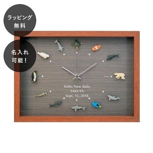 名入れ 時計 アニマルクロック ウミ tu-0235