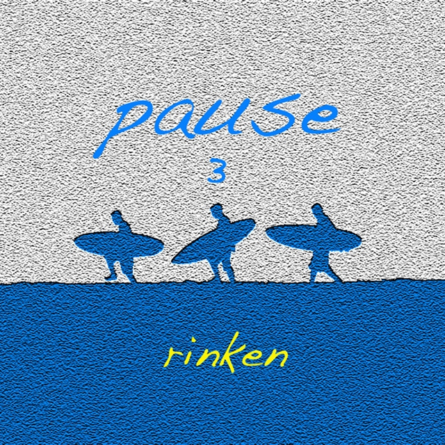 rinken teruya【pause3】