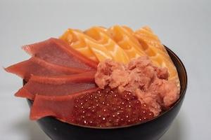 (2〜3人前)海鮮丼・彩 サーモン・いくら・まぐろ・まぐろ中落ち入り
