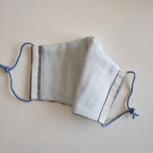 久留米絣本藍染めオーダーマスク 藍ぼかし染めストライプ白