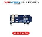 ◆  M2 V2&EXP  コントローラー OSHM2114(受信機&ジャイロ)(ネオヘリでM2購入者のみ購入可)