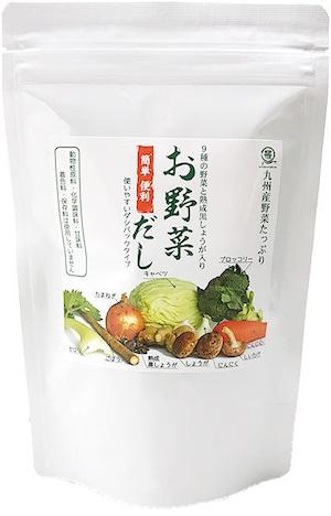 お野菜だし 10包【送料無料】