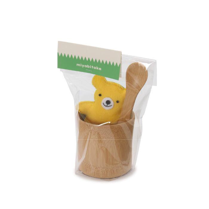 くまさんギフト すす竹の器とスプーンセット(きいろ) 【41-153】