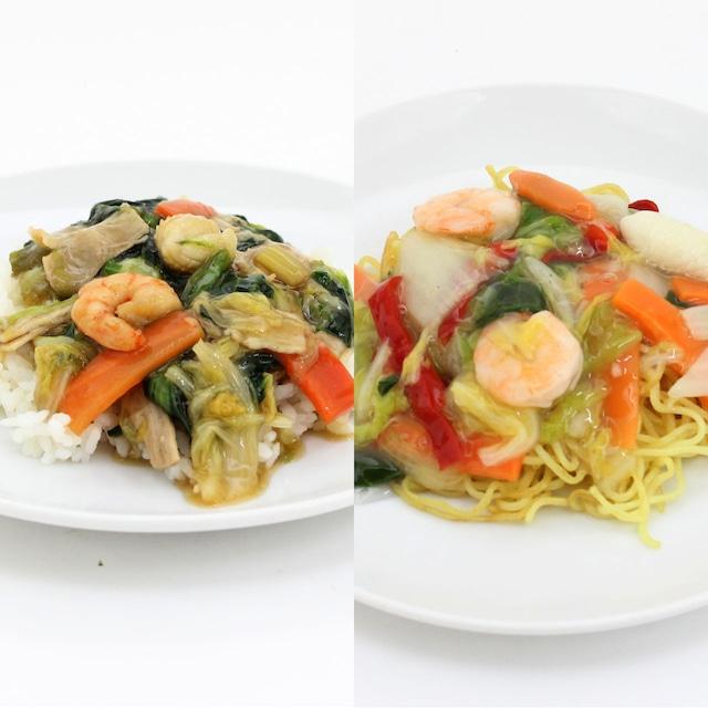 塩・醤油 中華丼の具 2種×5食セット