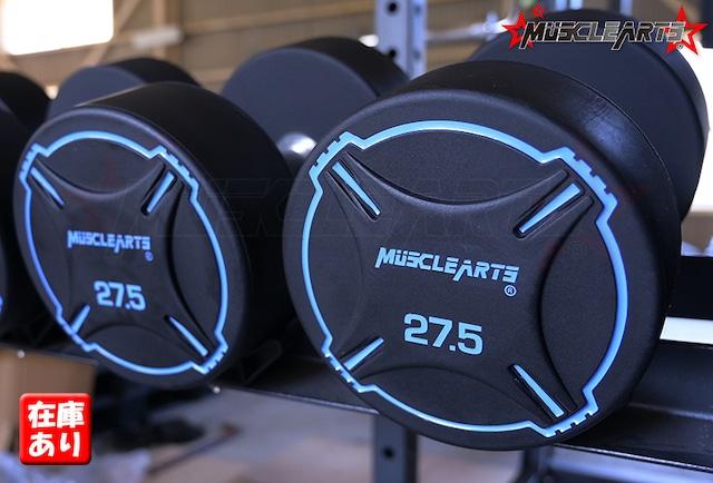 【27.5kg×2】MUSCLEARTSオリジナルダンベル ペア【単品販売】【数量限定】【全国送料無料】