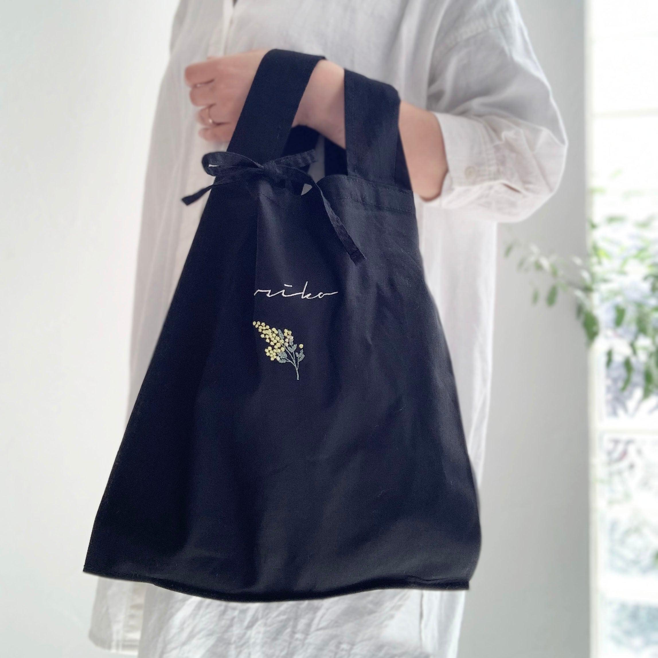 【名入れ】ミモザ刺繍 コットンバッグ (ブラック)