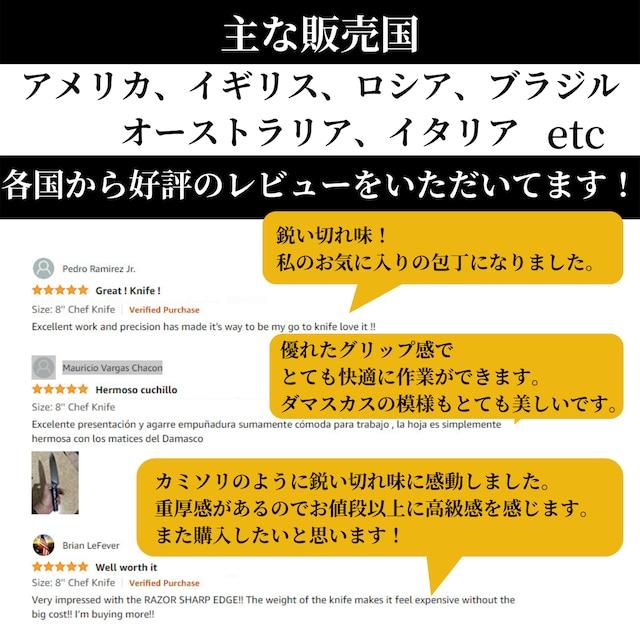 ダマスカス包丁 【XITUO 公式】 刺身包丁 刃渡り 27cm ks20040501
