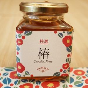 【ネット限定】贈り物にピッタリ!希少な椿の蜂蜜で作ったどら焼き・焼き菓子など詰め合わせ