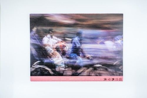 【中古】旅情熱帯夜 〈01〉-Bangladesh- ¥2200→¥1000