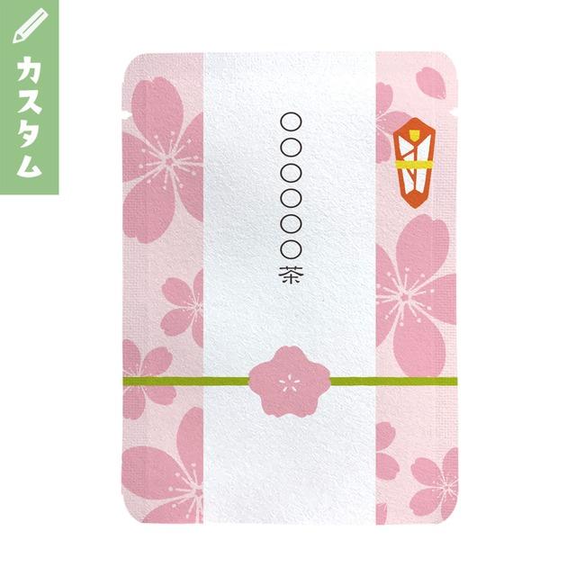 【カスタム対応】桜柄(10個セット)_cg035|オリジナルメッセージプチギフト茶