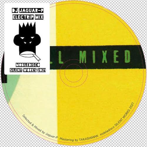 【CD】DJ Jaguar-P - Electrip