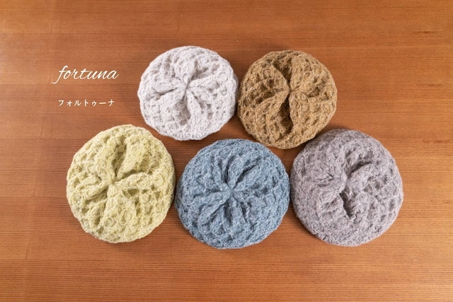 (糸のみ)fortunaフォルトゥーナ(ベレー帽) の編み物キット byコリドーニッティング
