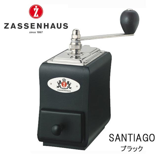 ZASSENHAUS ザッセンハウス コーヒーミル サンティアゴ ブラック 手挽き 手動 キャンプ アウトドア 用品 グッズ グランピング