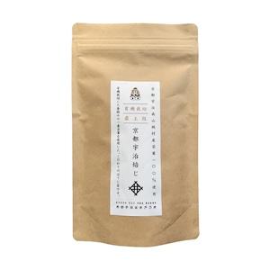 (お徳用)有機/自然栽培 最上級京都宇治焙じ 500g