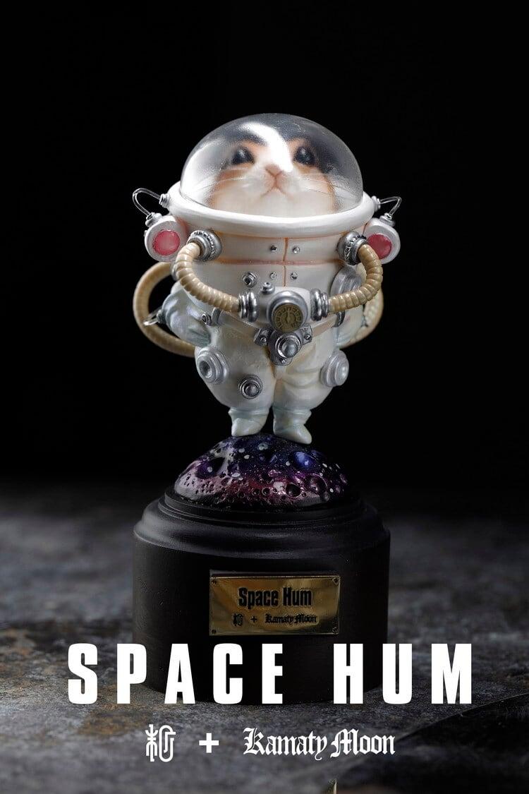 Space Hum(ホワイト) 鎌田光司
