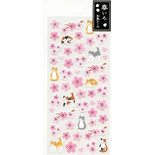 猫シール(桜満開)