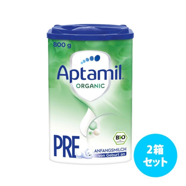 [2箱セット] Aptamil オーガニック粉ミルク800g (Pre, 1, 2)