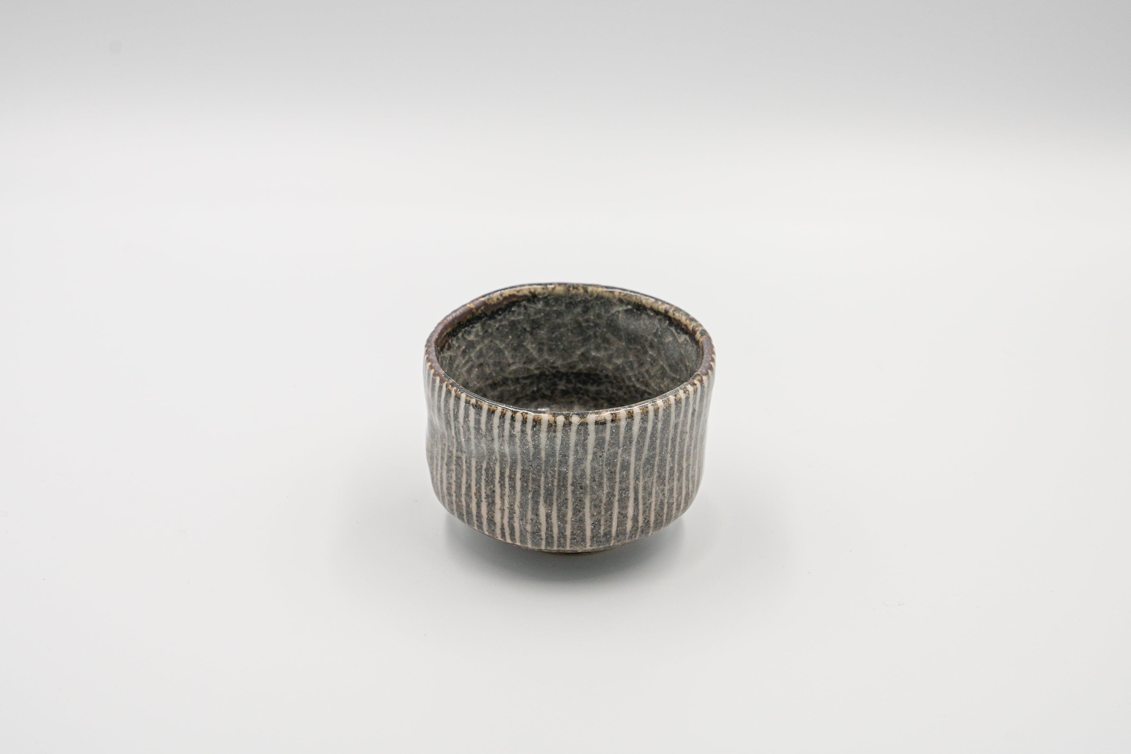 ◆受注生産◆鼠志野3寸切立小鉢 三浦繁久作