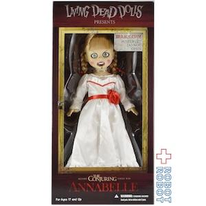 LDD リビングデッドドールズ アナベル 死霊博物館