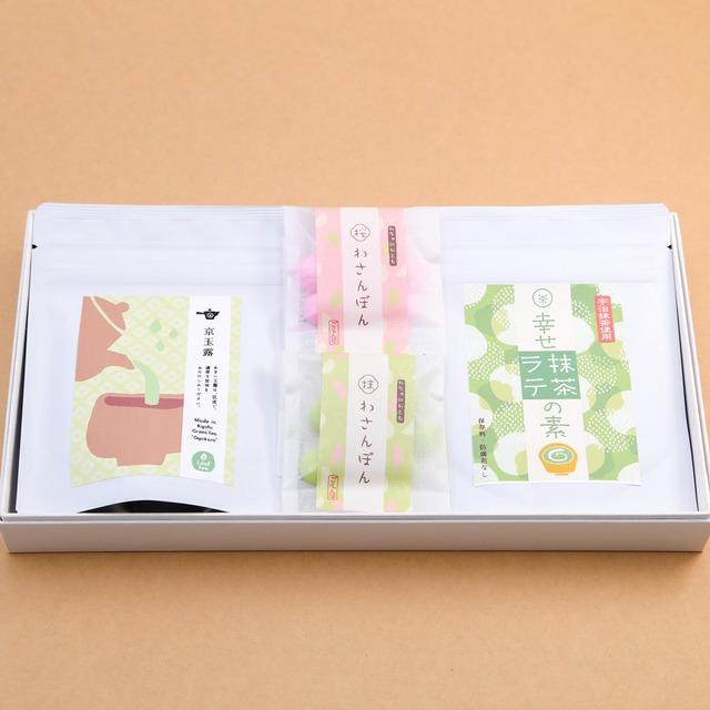 お茶とお菓子のお詰め合わせセット(京玉露、抹茶ラテの素、和三盆)|ごえん茶のギフトセット
