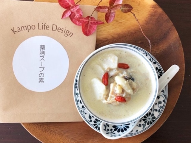 秋の薬膳スープ