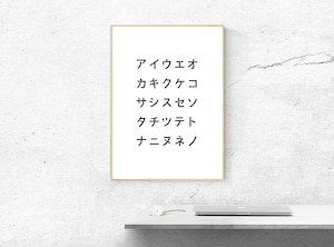 【データ】カタカナ あいうえお表