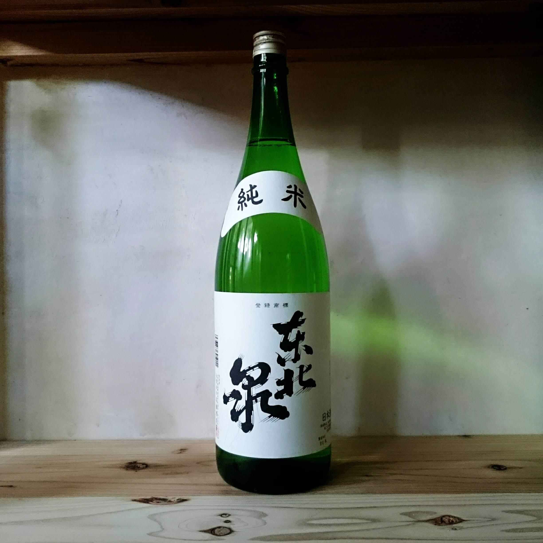 東北泉 純米酒 720ml